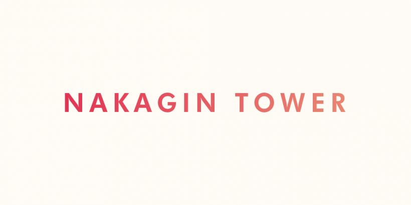 nakagin tower